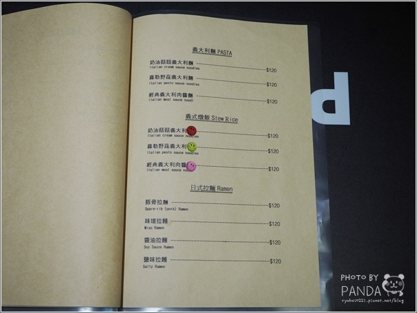 班卡鬆餅 Pan.K (20)