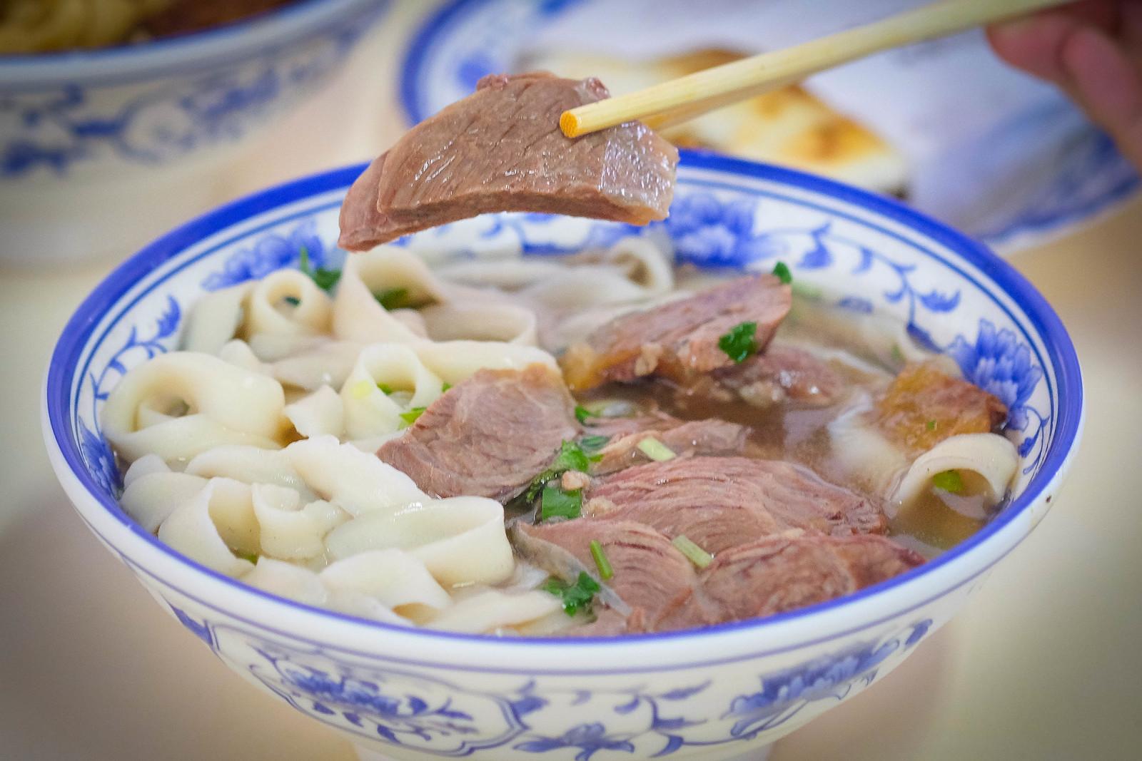Shi Xiang Ge beef noodles