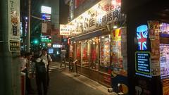 Fish restaurant, Roppongi