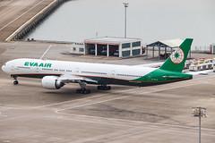 EVA AIR B777-300ER B-16733 0041