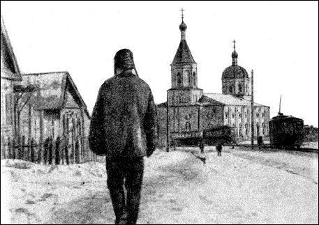 храм рождества христова в конце 1920-х