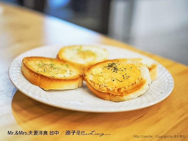 Mr.&Mrs.夫妻洋食 台中 6
