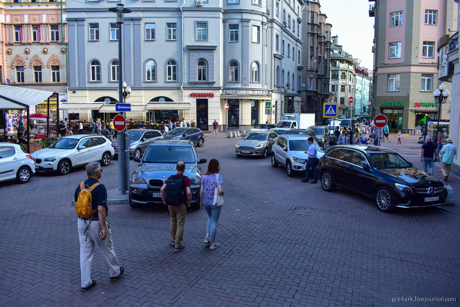 Проблема главной пешеходной улицы страны