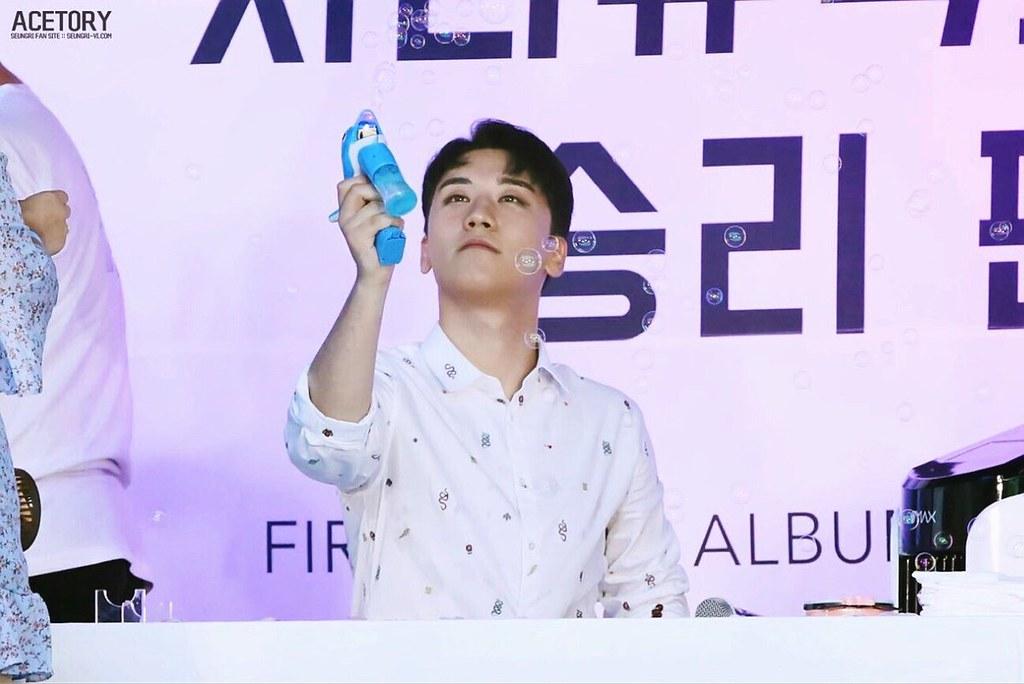 BIGBANG via Acetory - 2018-08-01  (details see below)