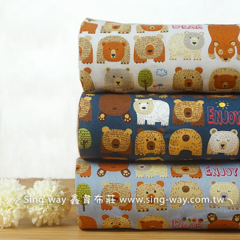 熊臉 大熊 棕熊 動物 北極熊 森林 手工藝DIy拼布布料 CA450751