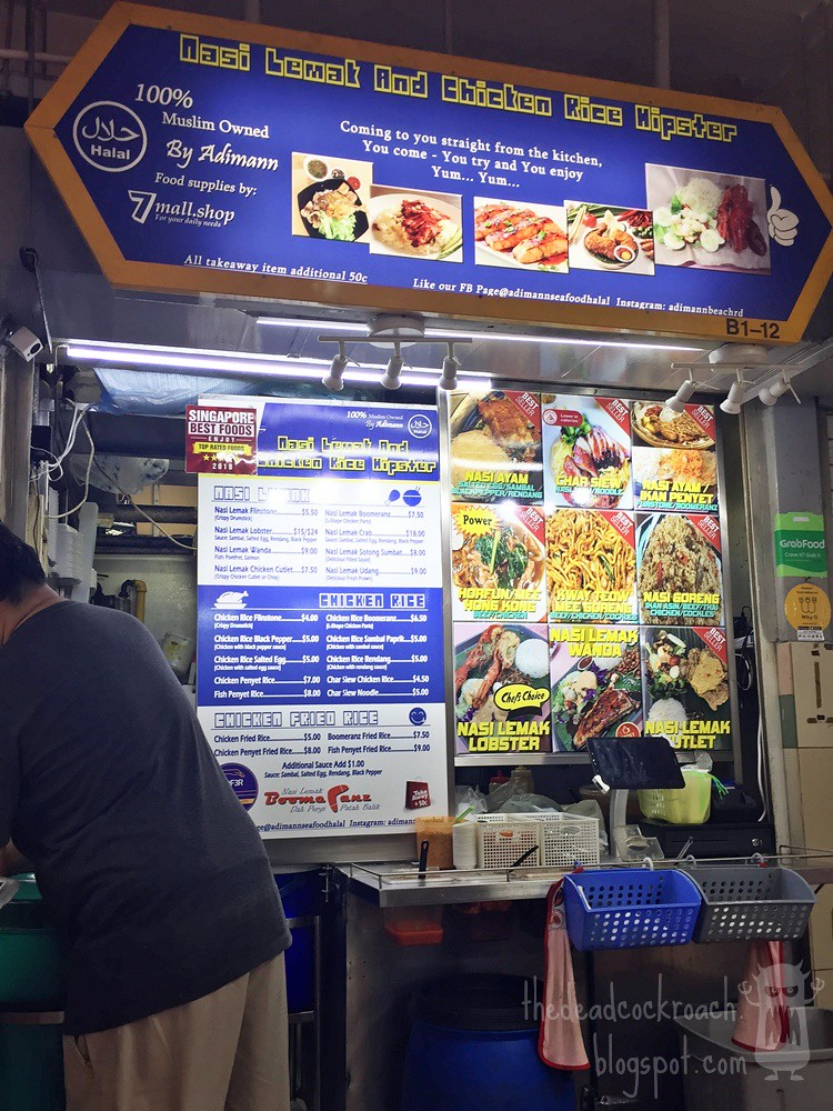 singapore,food review,food,review, golden mile, golden mile food centre, nasi ayam,chicken rice, halal, halal food,adimann,flintstone, beach road, army market,