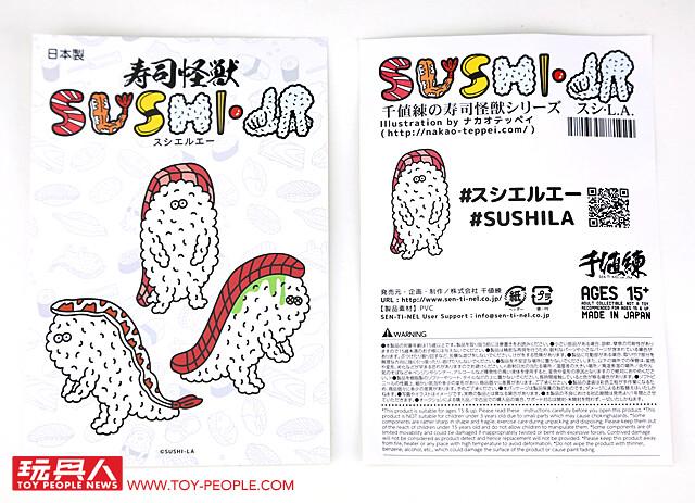 """超美味的軟膠怪獸?!美食怪獸""""壽司拉""""來襲!!!~ 千值練軟膠怪獸「壽司拉」開箱報告 SUSHI-L.A.(スシエルエー)"""