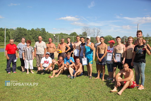 Турнир по волейболу памяти Ивана Николаевича Шишкина