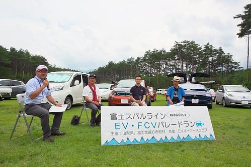 富士スバルライン EV・FCVパレードラン トークイベント
