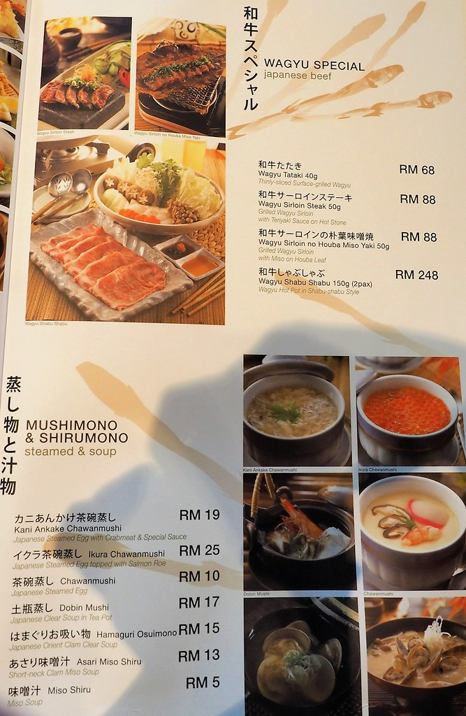 Wagyu Beef, Steamed Dishes and Soup menu