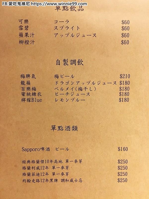 近江牛專賣店_180810_0004
