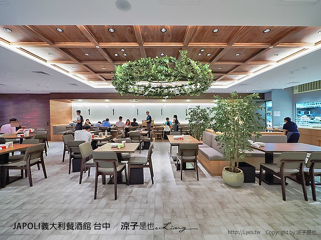 JAPOLI義大利餐酒館 台中 4