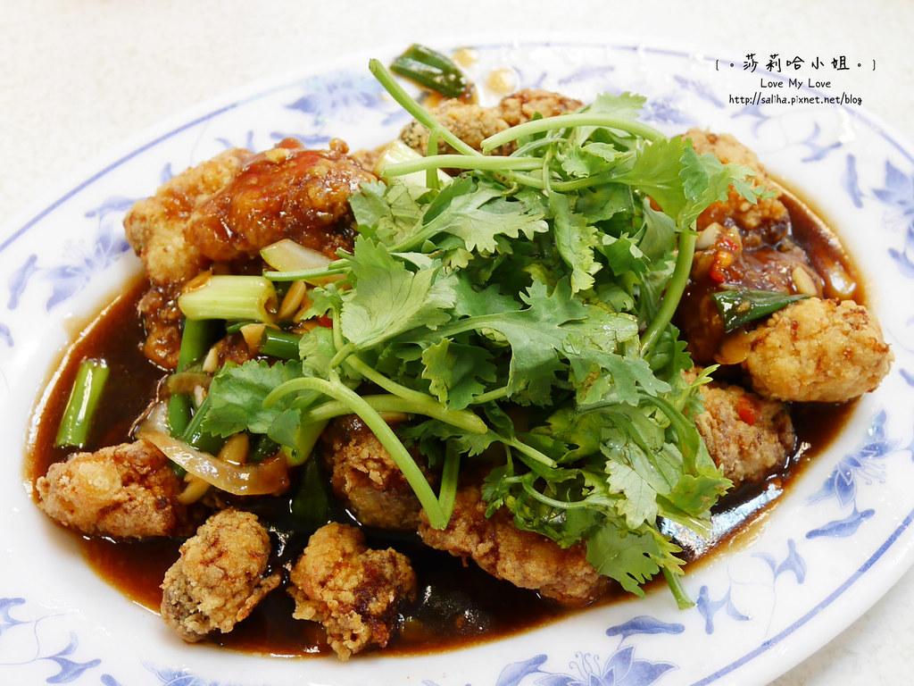 基隆一日遊好吃環港海鮮推薦和平島漁市大街 (4)