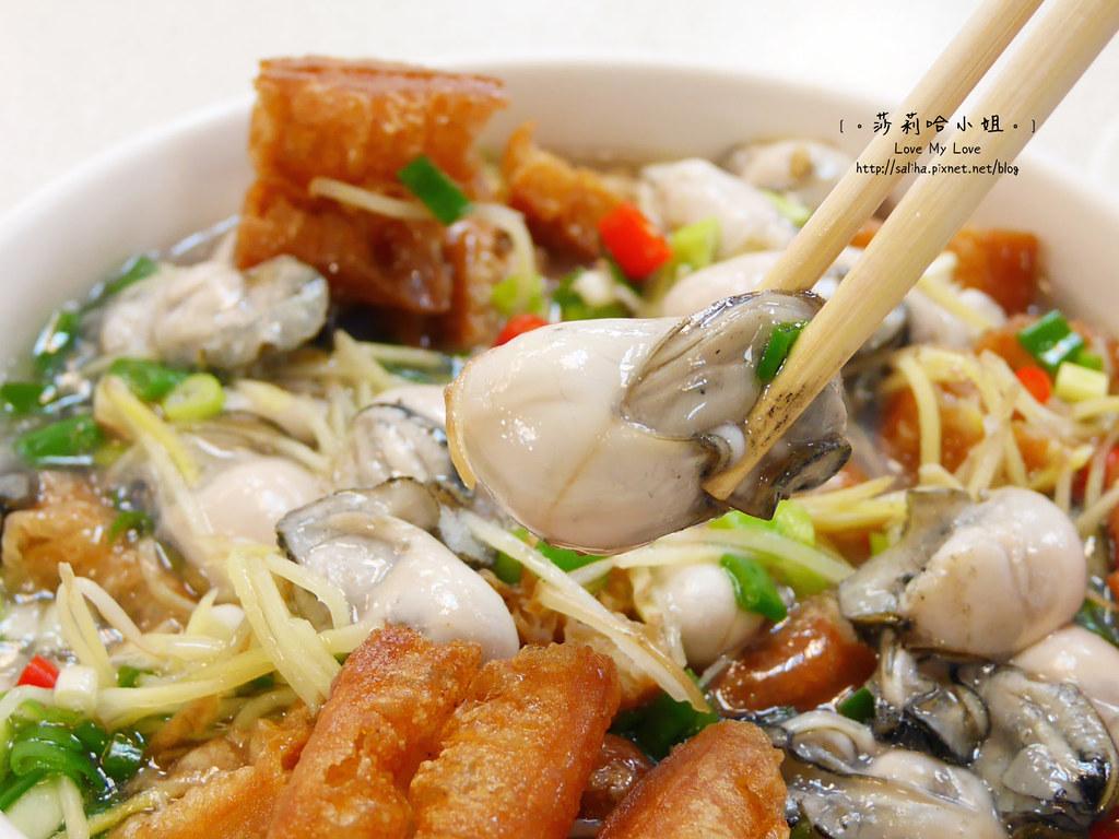 基隆一日遊好吃環港海鮮推薦和平島漁市大街 (2)