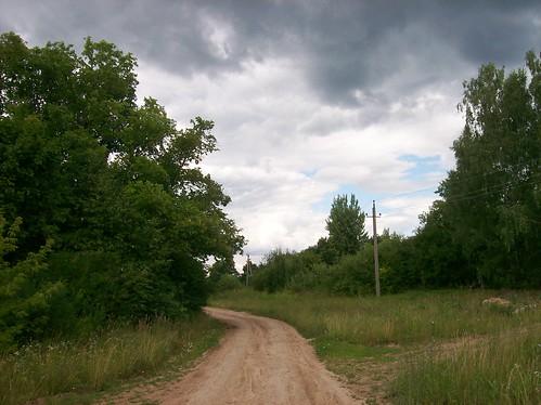 Поселок звездный иркутская область фото открытки днем