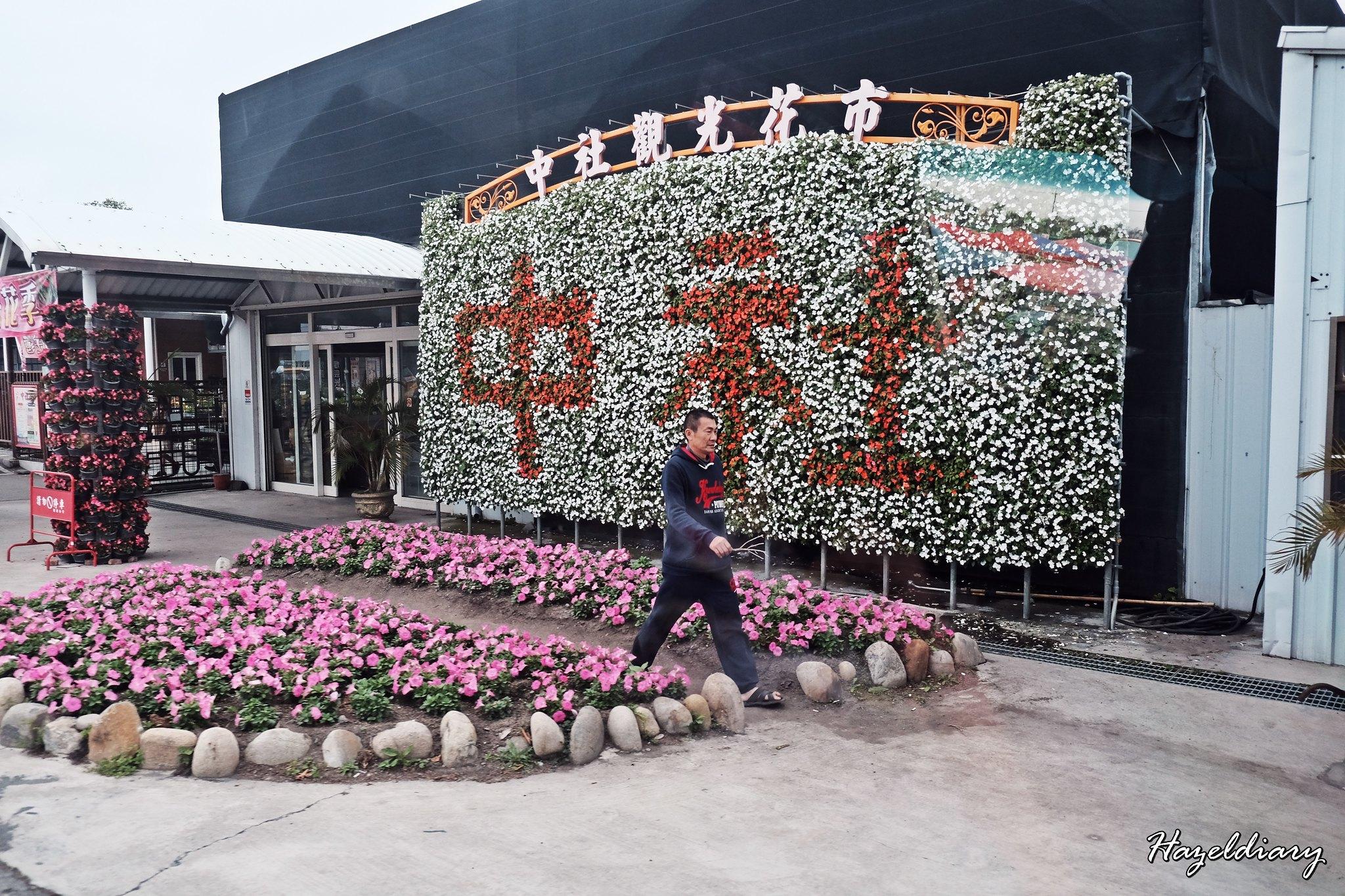 Zhong She Guan Guang Flower Market
