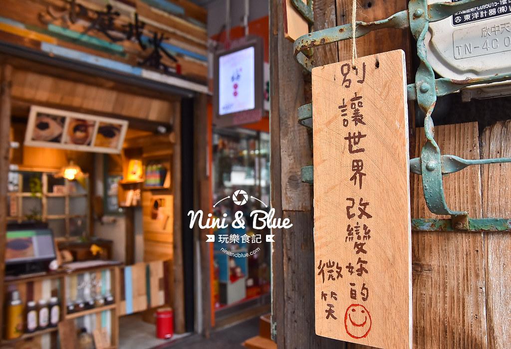 第二市場美食 小庭找茶 梅煎茶 凸餅 粉粿02