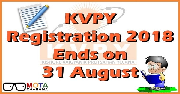 kvpy registration last date to apply