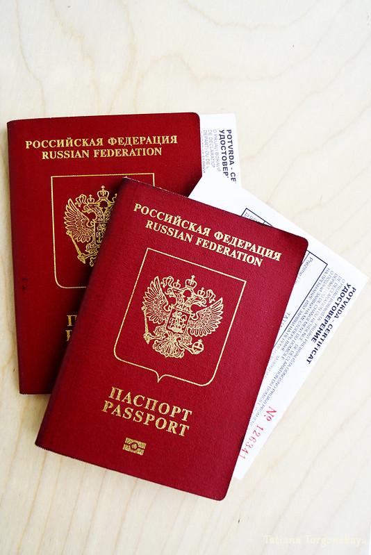 Российские загранпаспорта и черногорские регистрационные карточки туриста