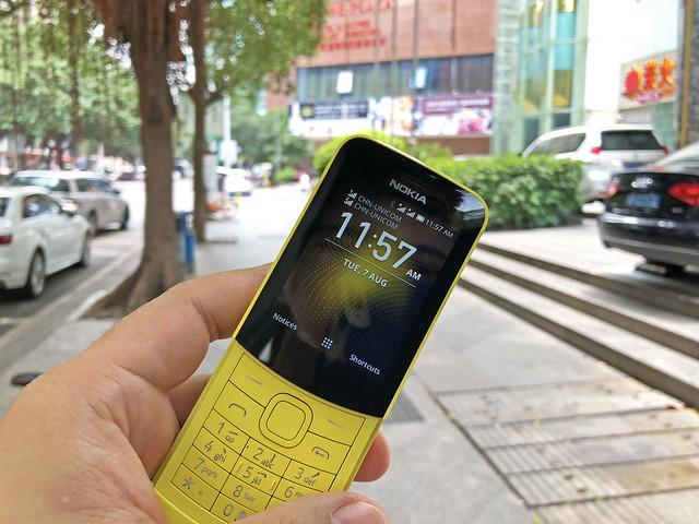 Nokia 8110 4G in Shenzhen