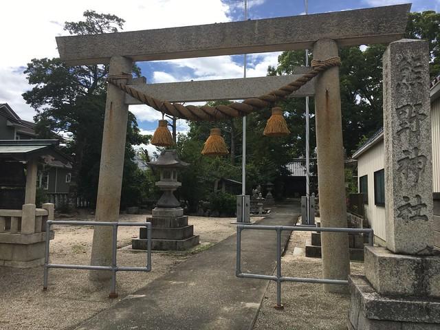 熊野神社(三重県四日市市川尻町)