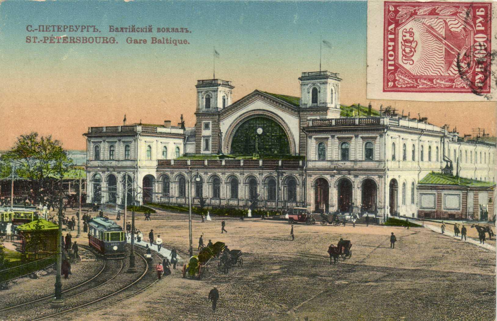 Балтийский вокзал.
