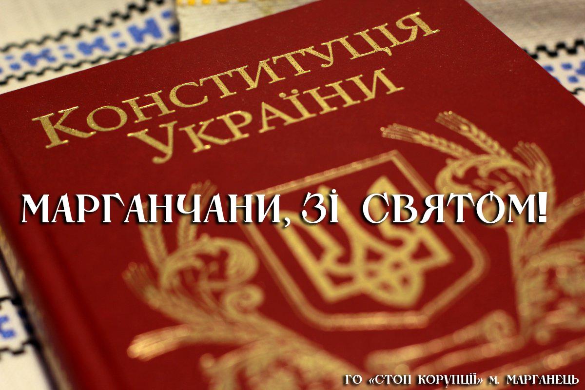 Den Konstitucii 02