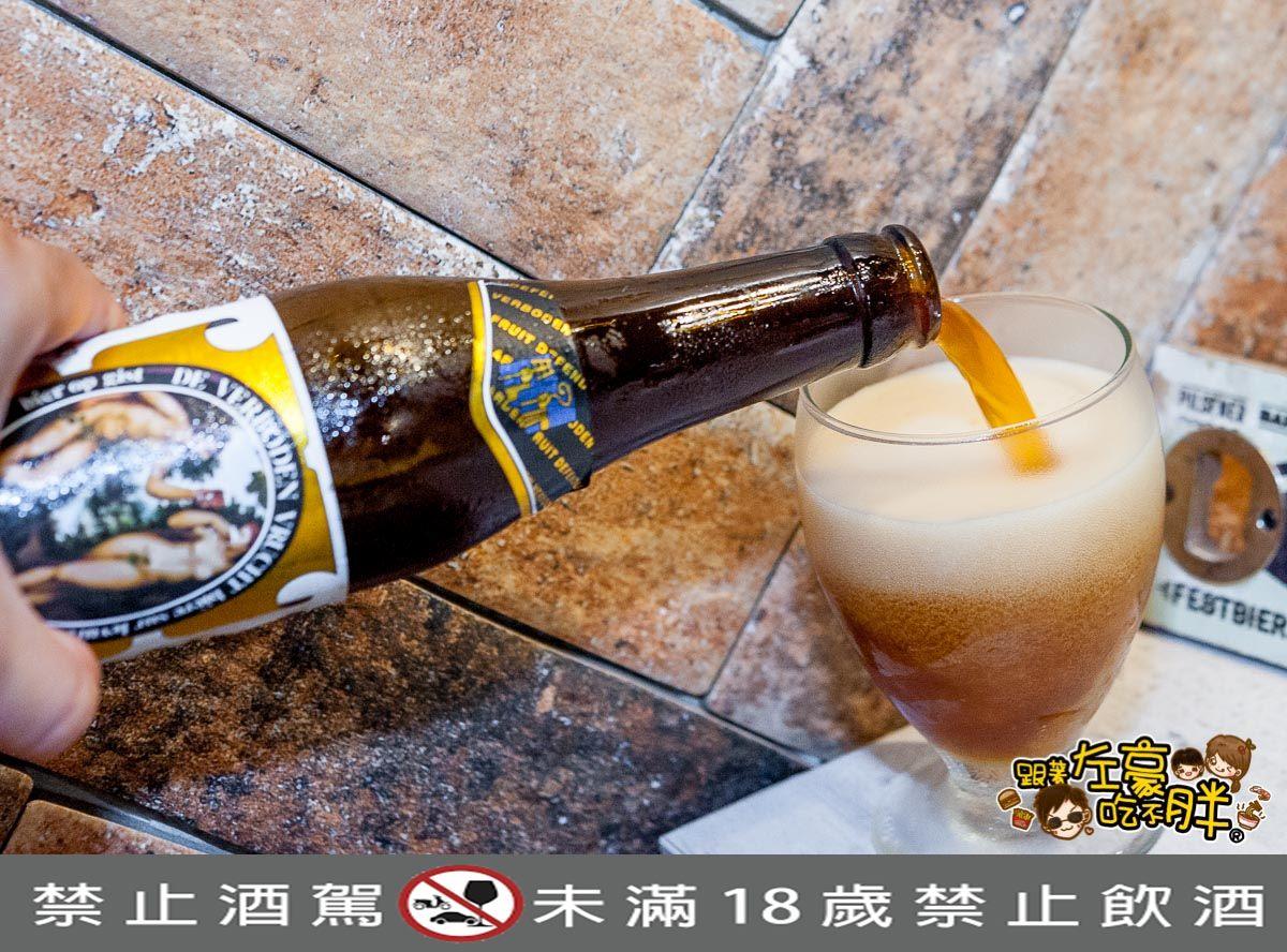 晚一點餐酒館(仁武美食) -6
