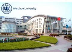 Wenzhou University Zhejiang Provincial Government Scholarship 2018