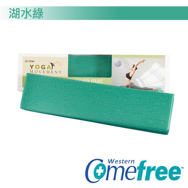 Comefree羽量級TPE摺疊瑜珈墊