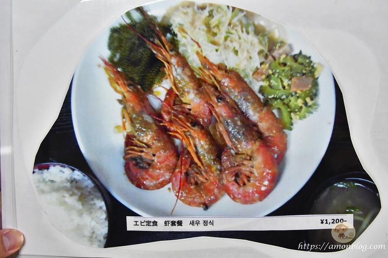お食事処 文ちゃん-9