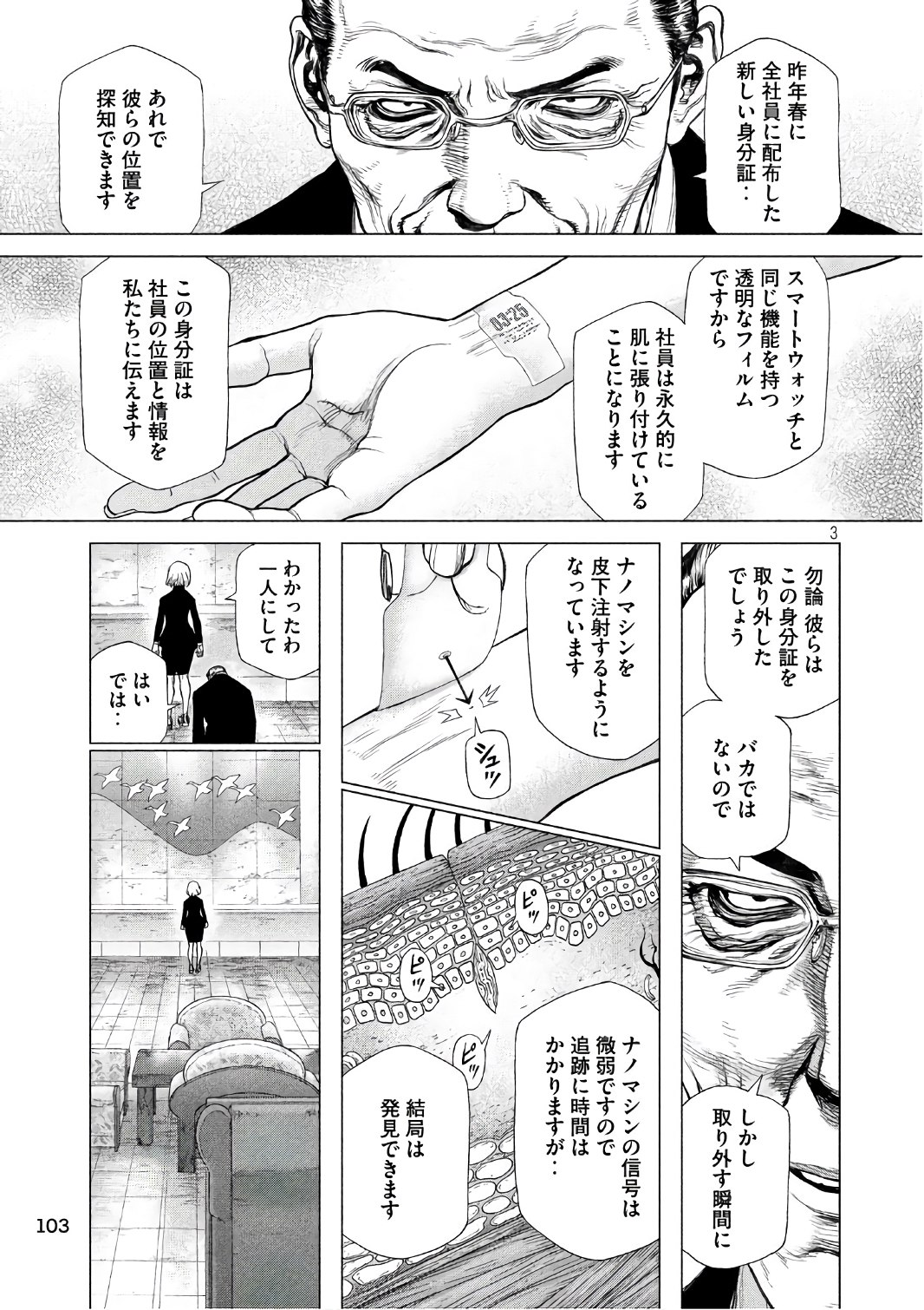 Origin - Raw Chapter 67 - LHScan.net
