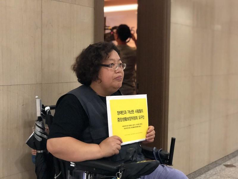 20180713_빈곤층요구전달기자회견