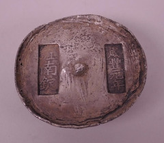 Chinese White Metal Trade Token1