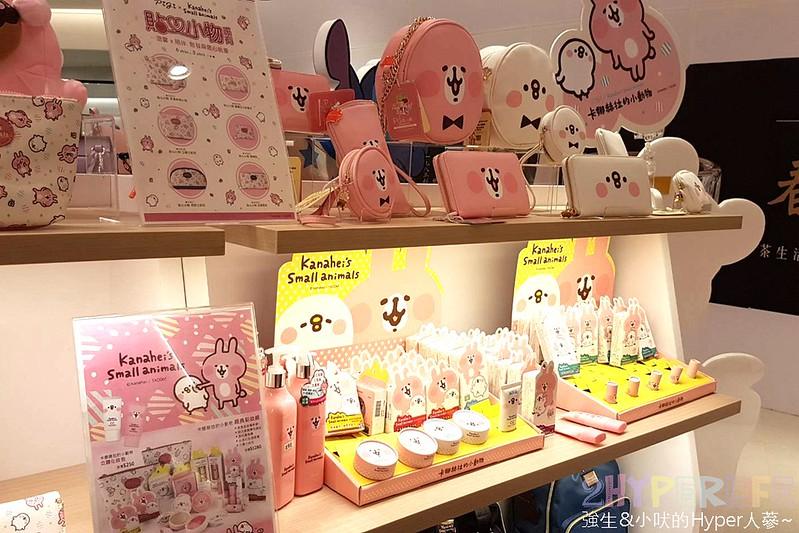 秀泰生活台中文心店-卡娜赫拉的小動物- (8)