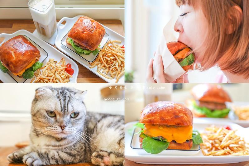 IG打卡熱門美食,信義區早午餐,台北早午餐,和日方常,和日方常holy cube,方形漢堡,貓咪咖啡館 @陳小可的吃喝玩樂