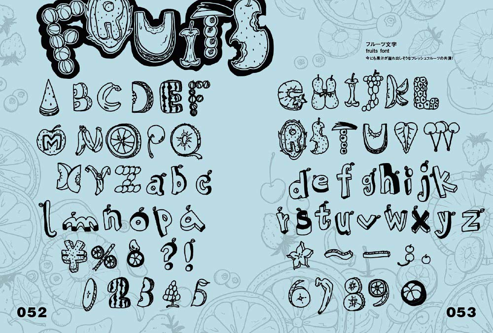 toomilog-cute_handwritten_character_design_book_002