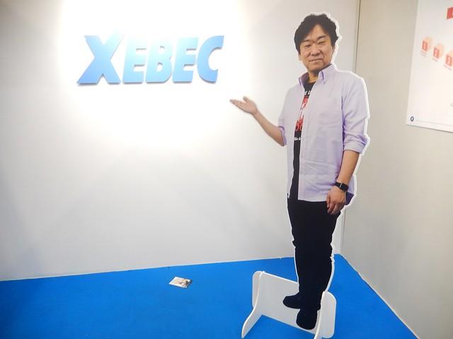 Japan expo 2018 : How to Make an Anime S2