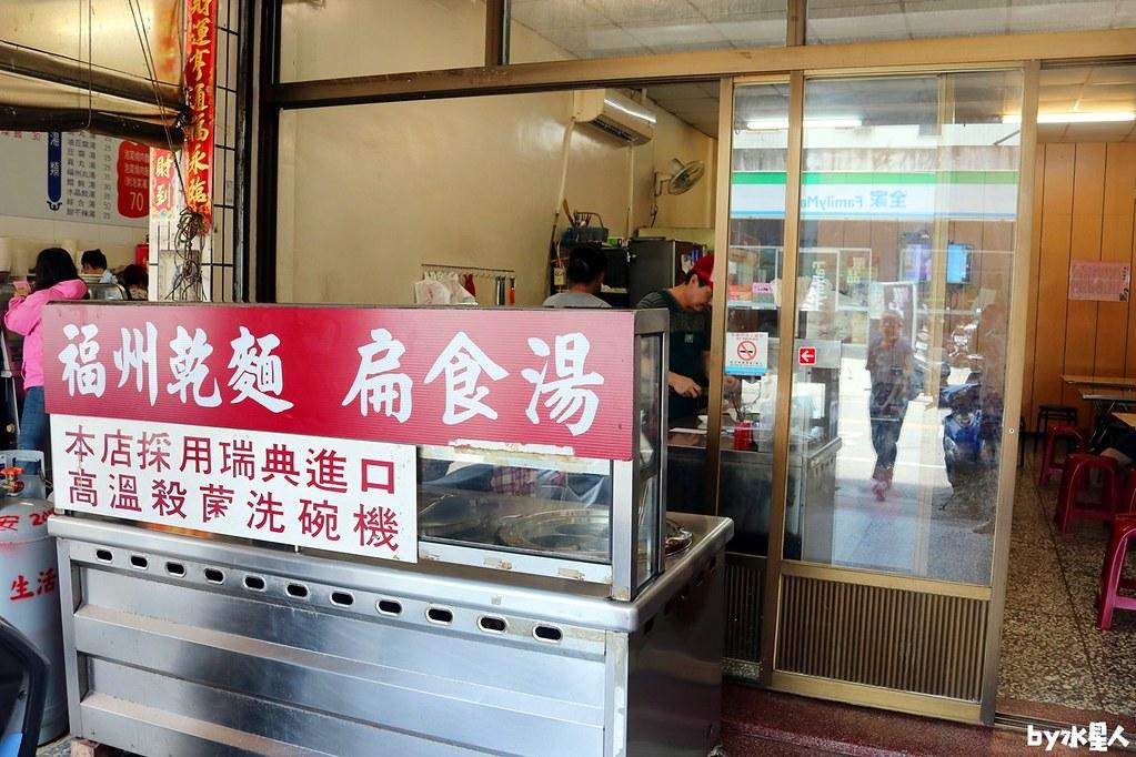 43434455502 5d5d6c7ced b - 福州麵食館|好吃平價乾拌麵,只要30元就覺得滿足,一到12點大客滿