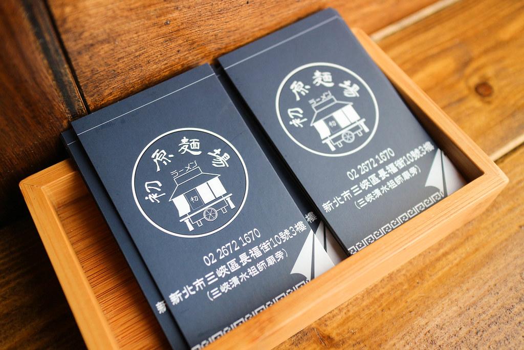 三峽 初原麵場 (20)