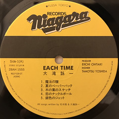 大滝詠一:EACH TIME(LABEL SIDE-A)