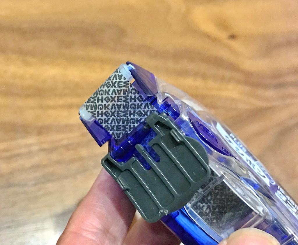 ケシポンダブルガード パターンのテープ