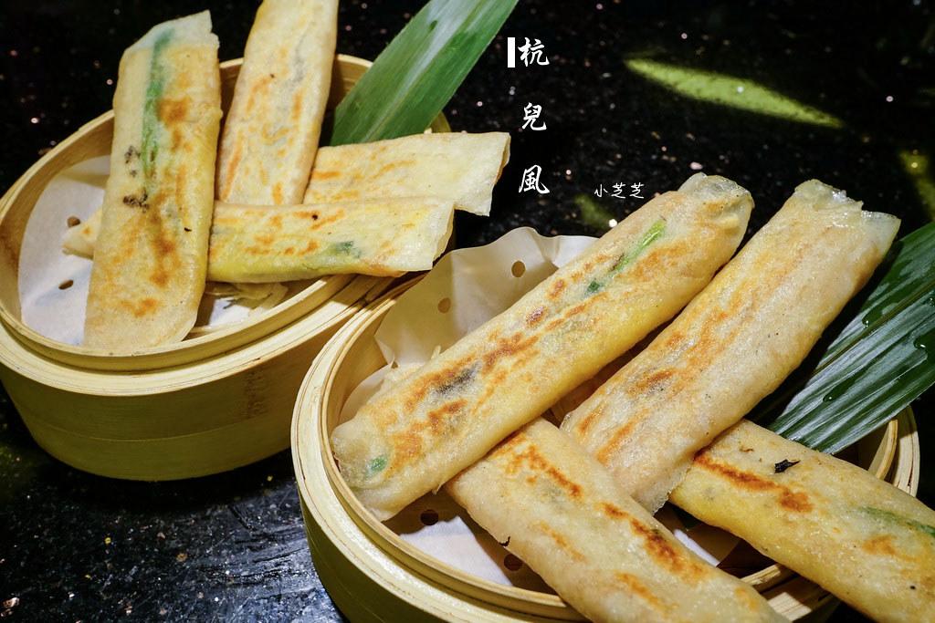 杭州餐廳推薦杭兒風-干菜蔥包燴_resize