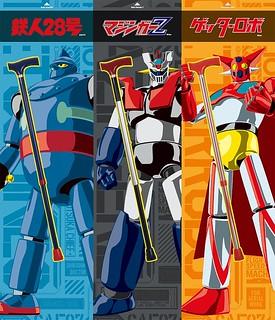 支持你走路強悍有風! 無敵鐵金剛、鐵人28、蓋特機器人主題風格柺杖 鉄人28号 マジンガーZ ゲッターロボ テイコブコラボステッキ