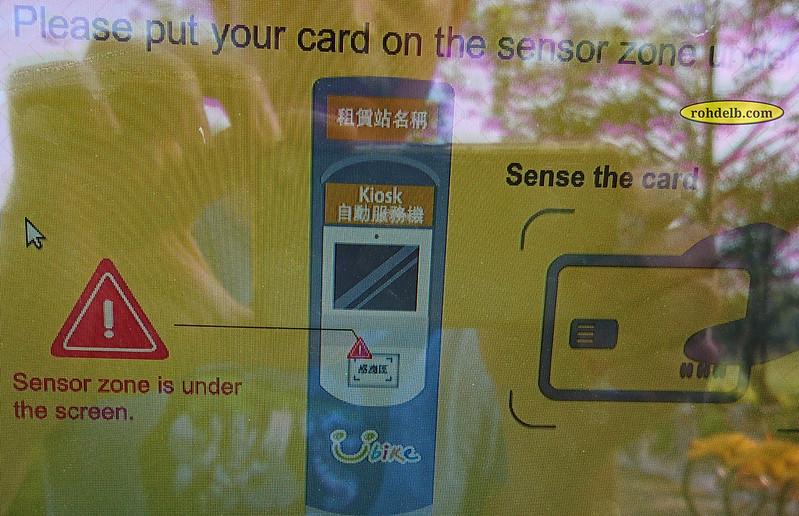 sensor zone youbike