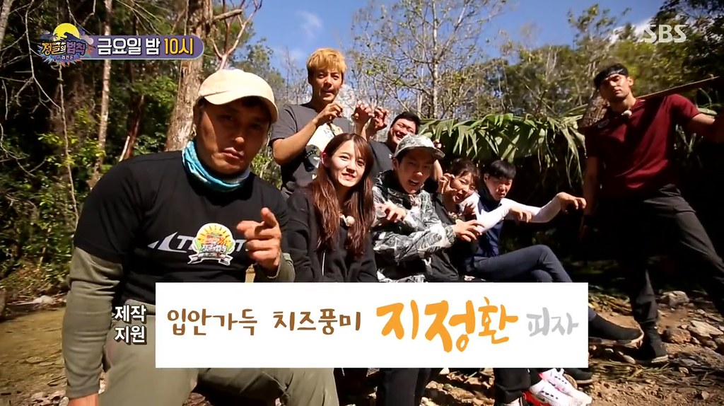 [Vietsub] Law of the Jungle Tập 324