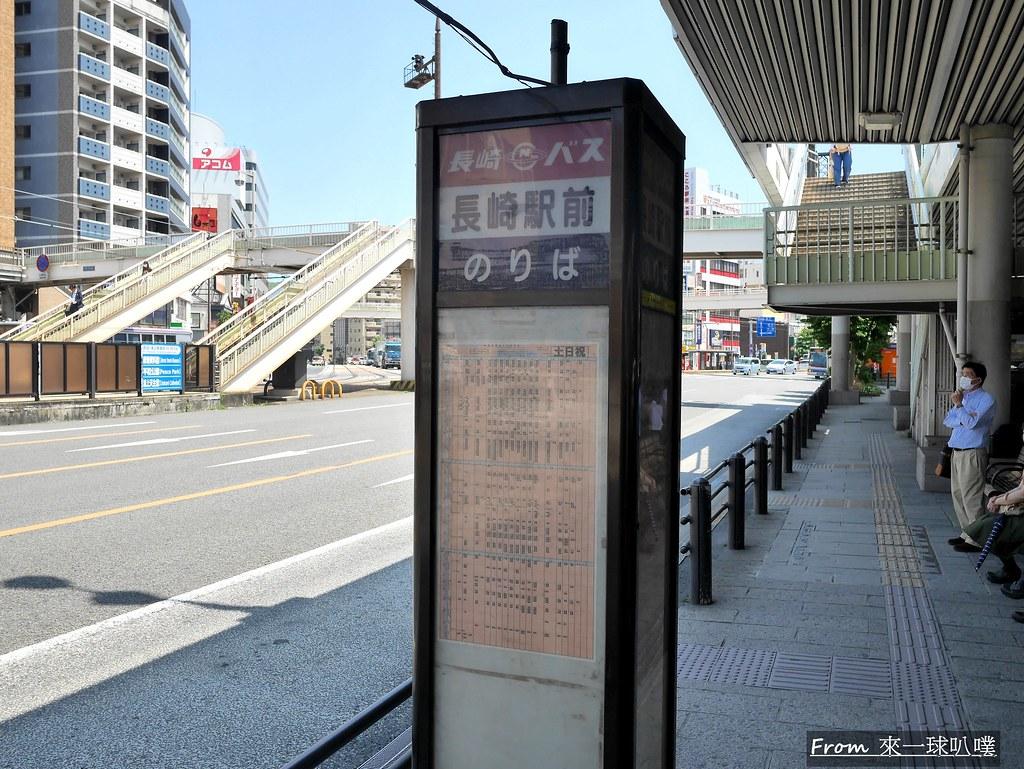 長崎電車+長崎車站22