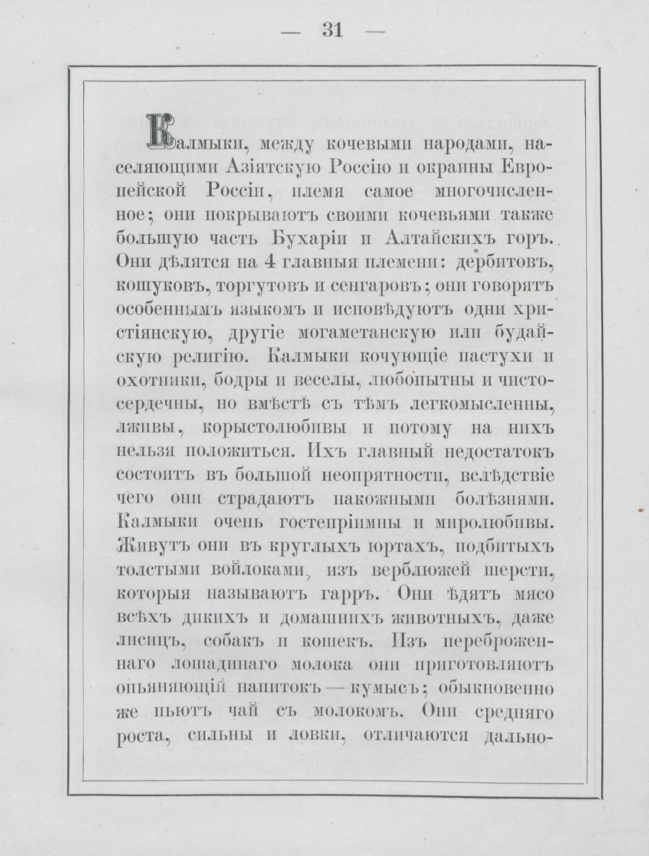 pdf (36)