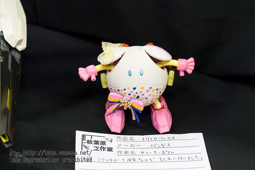 akikosai2018_07-39