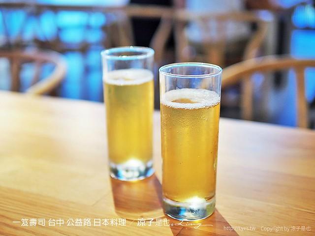 一笈壽司 台中 公益路 日本料理 6